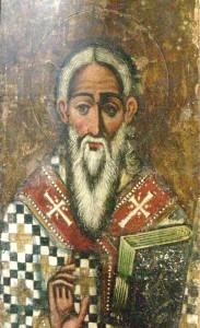 """""""Григорій Богослов"""" 2 пол 17 ц. Воздвиження, м. Дрогобич"""