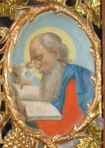 """""""Євангелист Лука"""" поч 20"""